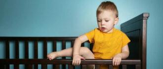 Безопасность ребенка в кроватке