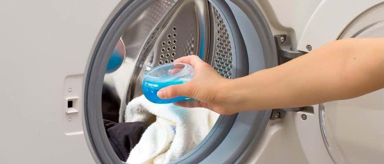 Жидкий стиральный порошок в машину