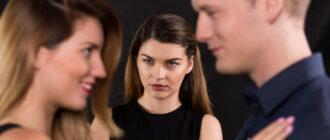 женщина думает как вернуть мужа от любовницы
