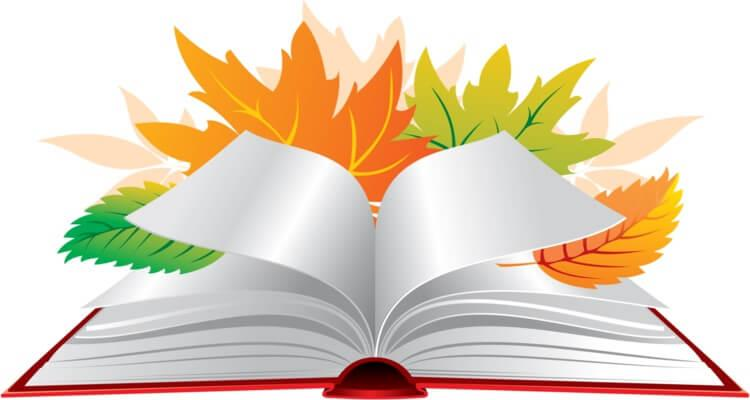 книга с листьями дерева