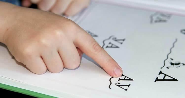 Упражнения при дислексии