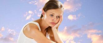 Признаки гормонального сбоя у девушек и женщин
