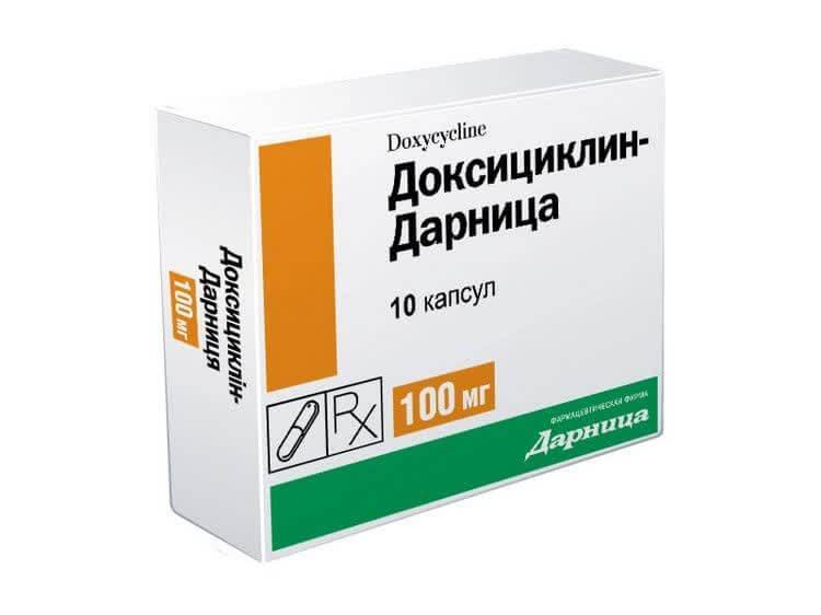 Доксициклин упаковка
