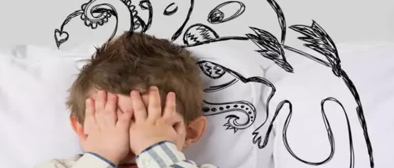 Испуг в воображении ребенка