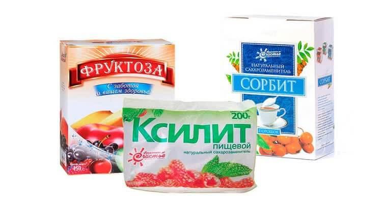 Ксилит,сорбит,фруктоза в упаковке