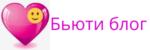 Бьюти блог
